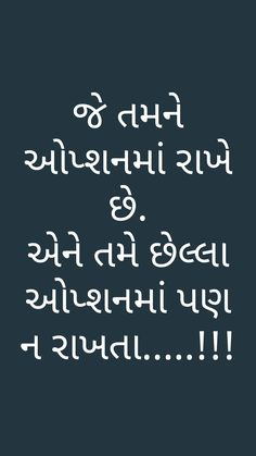 True Feelings Quotes, Reality Quotes, People Quotes, Attitude Quotes, Love Quotes For Her, Good Life Quotes, Best Quotes, Motivational Quotes In Hindi, Hindi Quotes