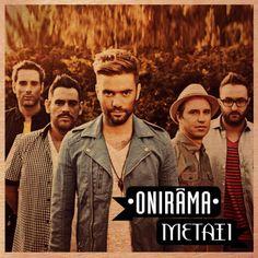 Onirama - Μετάξι νέο video clip (Lyrics)