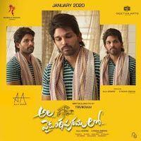 Ala Vaikunta Puram Lo Naa Songs Download Ala Vaikuntapuramlo Mp3 Songs Download Mp3 Telugu Ala Vaikunta In 2020 Audio Songs Telugu Movies Download Mp3 Song Download