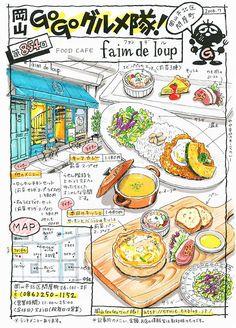 too crazy as a template, but it' super fun. Okayama, Recipe Drawing, Japanese Food Art, Food Map, Food Sketch, Food Journal, Food Drawing, Logo Food, Menu Design