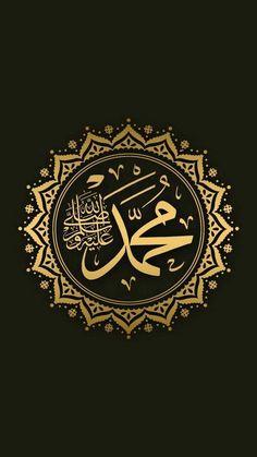 The Prophet Muhammad wallpaper by - 71 - Free on ZEDGE™ Islamic Wallpaper Hd, Quran Wallpaper, Mecca Wallpaper, Mobile Wallpaper, Arabic Calligraphy Art, Arabic Art, The Prophet, Dossier Photo, Foto Gif