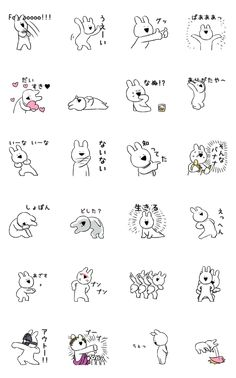 It includes various ''Kawaii'' instruments and useful japanese messages.Let's send the Invective. Mini Drawings, Art Drawings Sketches Simple, Reading Posters, Drawing Body Poses, Manga Eyes, Dog Icon, How To Make Stickers, Telegram Stickers, Cute Messages