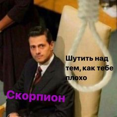Me Too Meme, Astrology, Zodiac, Tumblr, Memes, Happy Birthday, Happy Brithday, Meme, Urari La Multi Ani