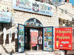 Tzfat, Israel - Architecture, art gallery, Abraham Sade Square (Kikar Sade) (כיכר שדה), Old City Artists Colony