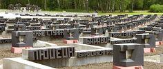 Khatyn Memorial, Minsk, Belarus