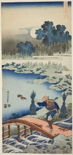 Katsushika Hokusai A Peasant Crossing a Bridge, from the series A True Mirror of Chinese and Japanese Poems, late 1930s | The Art Institute of Chicago