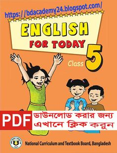 63 Best Bangla Spoken English Book Images In 2019 English Book