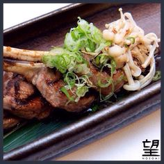 Our mouthwatering Kohitsuji Yaki dish is a firm favourite amongst #NozomiLondon guests. Delicately grilled lamb cutlets are served with king oyster mushrooms & complimented with refreshing #Yuzu infused yogurt. Delicious.  #NozomiMenu #JapaneseFood #foodi