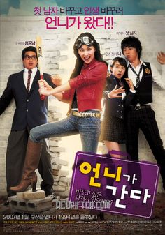 Project Makeover (Hangul: 언니가 간다; RR: Eonni-ga Ganda; also known as Operation Makeover or Go Go Sister)