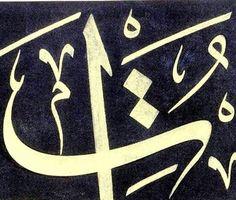 DesertRose,;,Sami Efendi,;;