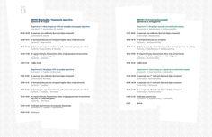 Πρόγραμμα για 5o Κλινικό Φροντιστήριο Λειτουργικής Ουρολογίας ~ Σελίδα 5