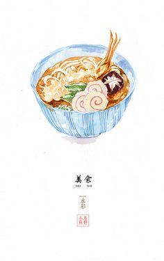 水彩美食.棒棒哒~~#水彩#美食#甜点额...