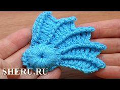 Crochet 3D Wing Tutorial 10 часть 2 из 2 Вязание крылышка