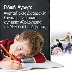 Kids Corner, Worlds Of Fun, Special Education, Climate Change, Hogwarts, Psychology, Leo, Study, English