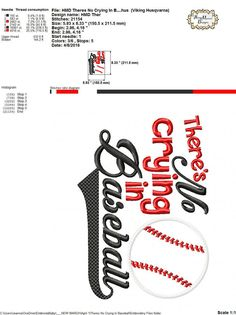 There's No Crying In Baseball 4x4 5x7 6x10 by HoopMamaEmbroidery