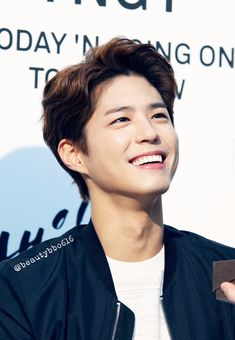 Park Bo-gum ~ he isn't my type but I love his smile Asian Actors, Korean Actors, Park Bo Gum Cute, Park Bo Gum Wallpaper, Park Go Bum, Park Hyung, Song Joong, Park Seo Joon, Divas