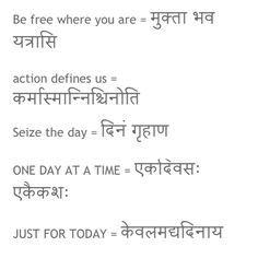 Sanskrit Tattoos Phrases and Meanings   Sanskrit Symbols And Meanings Tattoos Sanskrit tattoos