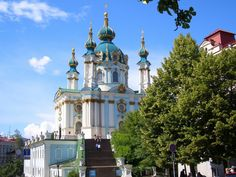 Sophia's Cathedral is one of the most popular sights of the #Ukrainian capital. UNESCO site.