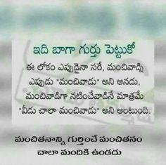 410 Best Good Quotz Images Telugu Friendship Good Advice