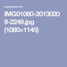 IMG01060-20130209-2249.jpg (1080×1145)