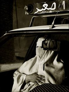 Albert Watson, Woman in a taxicab, Essaouira, Morocco, 1998 Urban Photography, Artistic Photography, Artwork Images, Royal College Of Art, Richard Avedon, Photo Black, Prints For Sale, Photo Art, Art Gallery