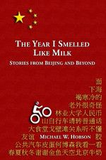 The Year I Smelled Like Milk by Michael W. Hobson. Stories from his year teaching in China.