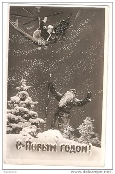 "Alte Ansichtskarten CPA Photo Card открытка POSTCARD ""Happy New Year! USSR 1961 Santa Claus."