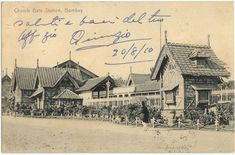 Old Churchgate Station: This website/blog has many old/new Bombay pics!