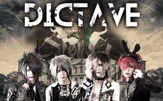 DictavE's new look!