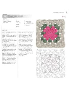 Gallery.ru / Фото #64 - 75 Floral Blocks to Crochet - nezabud-ka