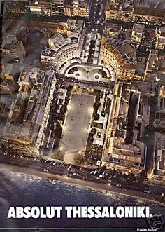 Home Town: Thessaloniki, Greece. If you plan to visit it. Athens Greece, Greece Thessaloniki, Macedonia Greece, Cool Photos, Beautiful Pictures, What A Wonderful World, Beautiful Islands, Tourism, National Parks