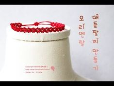 How to make Oriental Knot Bracelet DIY - YouTube