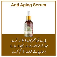 • Reduces Hyperpigmentation • Minimize fine Lines and Wrinkles • Firms your Skin • Minimize Age Spots • Skin Brightening • Reduces Acne spot • Also, Vitamin C in serum #kishmishorganic #antiagingserum #Minimizewrinkles Acne Spots, Wrinkled Skin, Anti Aging Serum, Face Serum, Skin Brightening, Age, Lighten Skin