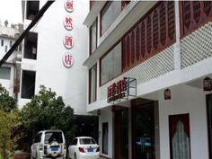 Yangshuo Yangshuo CTN Lijiang River Side Hotel China, Asia Ideally located in the prime touristic area of Xingping Fishing Village, Yangshuo CTN Lijiang River Side Hotel promises a relaxing and wonderful visit. Featuring a complete list of amenities, guests will find their stay at the property a comfortable one. Free Wi-Fi in all rooms, daily housekeeping, postal service, infirmary, ticket service are just some of the facilities on offer. Comfortable guestrooms ensure a good n...