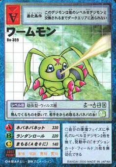 Bo-359 - Wikimon - The #1 Digimon wiki
