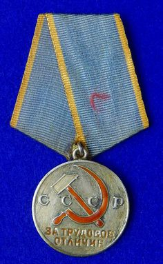 Soviet Russian Russia USSR WW2 WWII LABOR Silver Order #23855 Medal Badge Military Awards, Ww2, Badge, Russia, Coin Purse, Silver, Etsy, Creative, Products