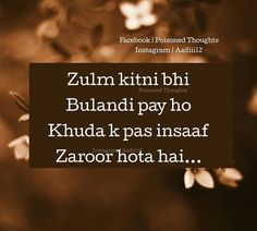 In Sha Allah ek din ye zulm ki keemat Wo zaleemo ku chukane padegi Prophet Quotes, Allah Quotes, Urdu Quotes, Poetry Quotes, Best Quotes, Quotations, Life Quotes, Quotes Images, Beautiful Islamic Quotes