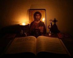 Mega Decks, Greece Time, Orthodox Prayers, Prayer Corner, Church History, God Prayer, Lent, Christian Faith, Christianity