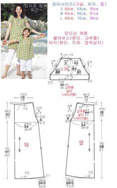 [공유] 퍼프소매-엄마와 아이의 패턴과 재단방법 : 네이버 블로그 Baby Girl Dress Patterns, Dress Sewing Patterns, Clothing Patterns, Shirt Dress Pattern, Sewing Blouses, Kids Patterns, Schneider, One Piece Dress, Baby Sewing