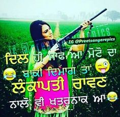 Girl Attitude, Attitude Status, Love Pictures, Funny Pictures, Funny Pics, Laughing Colors, Punjabi Funny, Anger Quotes, Desi Humor