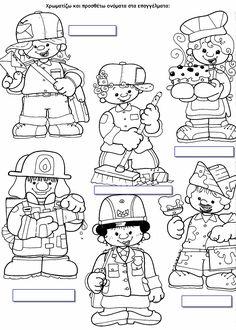mikapanteleon-PawakomastoNhpiagwgeio: Τα επαγγέλματα στο Νηπιαγωγείο Community Jobs, Community Workers, Coloring Sheets, Coloring Books, Coloring Pages, Toddler Crafts, Crafts For Kids, Community Helpers Worksheets, Summer Day Camp