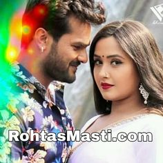 Bhojpuri Actress, Actress Pics, Dj Songs, Movie Songs, Download Tv Shows, Hot Song, Dj Remix, Star Cast, Stylish Girl Images