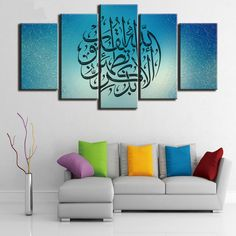 Modern Canvas Posters HD Printed Wall Art Frame Pictures Living Room Decor 5 Pieces Islamic Arabic Calligraphy Muslim Paintings #Affiliate