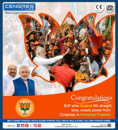 Congratulations !! BJP wins Gujarat 6th Straight time, wrests power from Congress in Himachal Pradesh !!  #Elections #BJP #BJPWins #Gujarat #HimachalPradesh