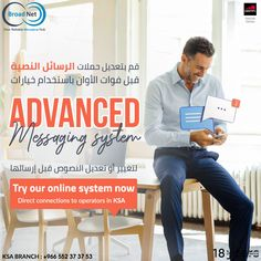Edit your SMS campaigns before its too late with Broadnet option to ABORT OR EDIT the texts before sending ! Email: sales@broadnet.me KSA Branch: + 966 552 37 37 53 #SMS #smsmarketing #KSA #digitalmarketing #السعودية #الرياض #جدة #تسويق #اعلانات