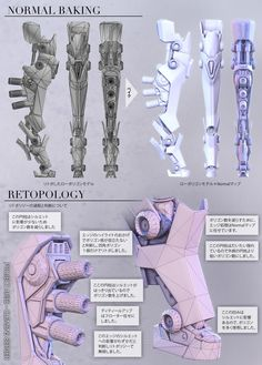 Come here if you have a mecha addiction, or you want to have a mecha addiction ^_^. Zbrush Character, Character Modeling, Character Art, Digital Art Tutorial, 3d Tutorial, Blender 3d, Hard Surface Modeling, 3d Mesh, Robot Concept Art