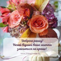 Cabbage, Vegetables, Ua, Rose, Flowers, Plants, Pink, Cabbages, Vegetable Recipes