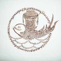 Dina Zhuravleva. Russian Calligraphy
