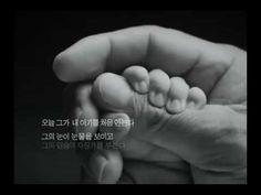 ▶ 아버지편.mp4 - YouTube