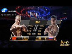 Rematch, Yi Long (China) vs. Buakaw Banchamek (บัวขาว), 05 Nov 2016, Fig...